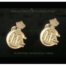 Cufflinks  Greek Orthodox Jewelry Syrou