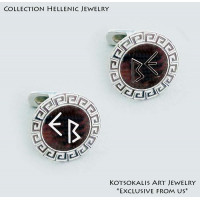 Cufflinks Meandro with ancient Greek letters
