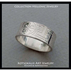 Ring Meandros with symbol or letter 8mm