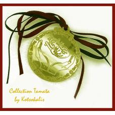 Tamata Heart brass or silver