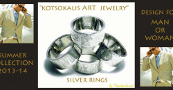 Kotsokalis Art  Blog is Here