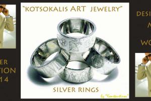 Kotsokalis Art  Blog is Here