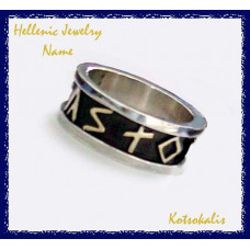 Ring Hellenic Name NHN 56 Silver/Gold