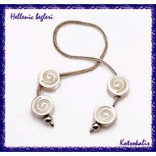 "Begleri Hellenic ""Spira"" Silver 925"""