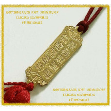 Lucky charm Feng Shui  Silver gold plated 38x12mm