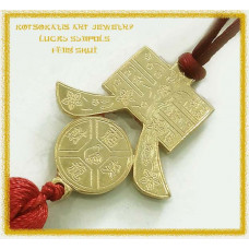 Lucky charm pagoda Feng Shui  Silver gold plated 38x30mm