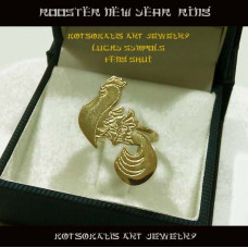 Ring Rooster Symbol  Silver gold plated 25x15mm