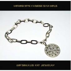 Bracelet chinese horoscope  sympols 25mm