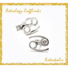 Cufflinks Zodiac-Astrology simble